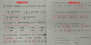 2019.10.17インスタ・ブログ用② (640x320).jpg