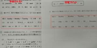 2019.10.17インスタ・ブログ用③ (640x320).jpg
