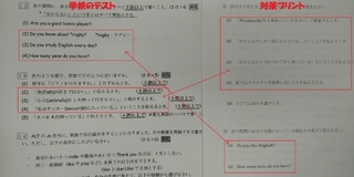 2019.10.17インスタ・ブログ用④ (640x320).jpg