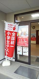 2019.10.28インスタ・ブログ用①.JPG