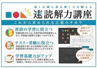 2020.5.28インスタ・ブログ用③.jpg
