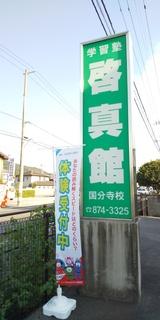 2020.8.21インスタ・ブログ用①.JPG