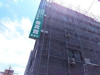 2020512紫雲工事①.jpg