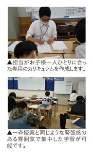 ブログ用写真6.jpg