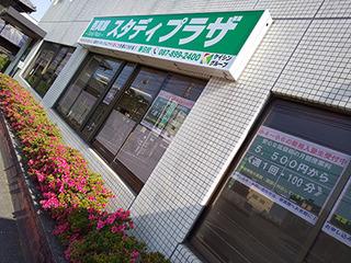 ブログ用写真9.jpg