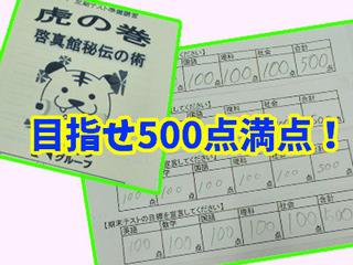 仏生山1.jpg