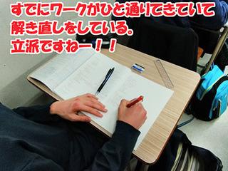 写真②.jpg