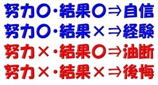 太田校9月30日③.jpg