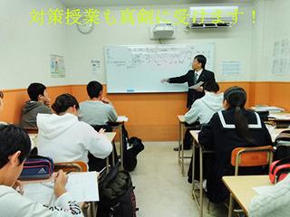 対策授業画像.jpg