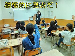 授業画像.jpg