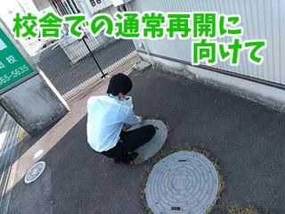 IMG_20200521_142449.jpg