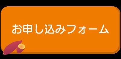 大田 美香さんオンラインセミナー申込
