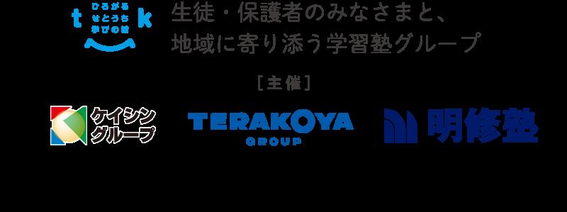 大田 美香さんオンラインセミナー